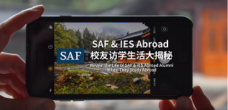 SAF & IES Abroad Photo Contest