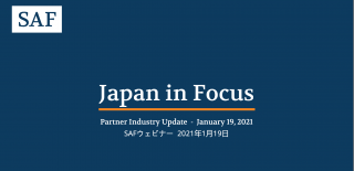 Japan Partner Industry Update