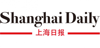 Dr Hess featured in the Shanghai Daily